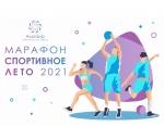 """Учащаяся ДЮСШ Искитима в числе победителей проекта """"Альтаир"""""""