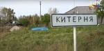 В д. Китерня ремонтируют дорогу к новому ФАПу