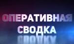 За неделю в Искитимском районе сгорели дача и БелАЗ, в ДТП пострадали два человека