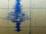 Еще одно землетрясение зарегистрировано в Искитимском районе