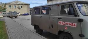 В Новосибирской области вводятся дополнительные меры противодействия распространению коронавируса