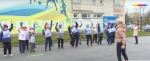 Искитимские пенсионеры присоединились к Всероссийской акции «Шаги здоровья»