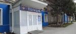 Сократилось количество преступлений в Новосибирской области