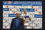 Дзюдоист из Искитима стал победителем Всероссийского турнира